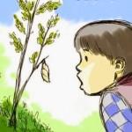 Reflexiones – La Mariposa  ƸӜƷ